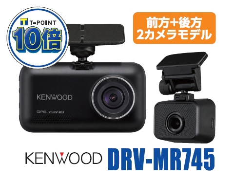 KENWOOD DRV-MR745