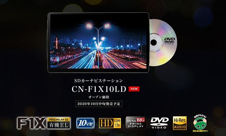 CN-F1X10LD